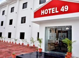 Hotel 49, отель в Амритсаре