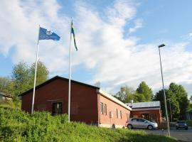 Flygplatshotellet, hotel near Gothenburg Landvetter Airport - GOT,