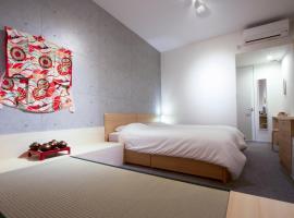 Kyoto Higashiyama With, hotel near Shoren-in Temple, Kyoto