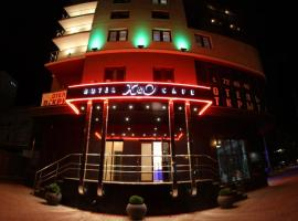 X&O Hotel, отель в Саратове