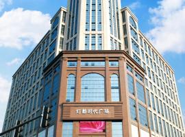 Zhongshan Lighting Era Hotel, hotel in Zhongshan