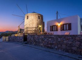 The Windmill, apartment in Adamantas