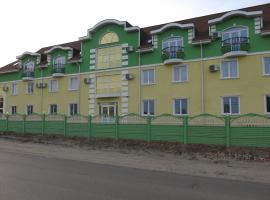 """Гостевой дом """"Изумрудный берег"""" , отель в Дивеево, рядом находится Серафимо-Дивеевский монастырь"""