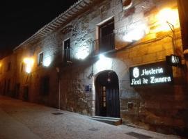 Hosteria Real de Zamora, hotel in Zamora