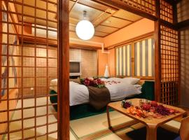 Namba Alpha (Adult Only), love hotel in Osaka