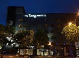 天閣酒店台北信義,台北信義區的飯店