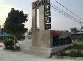 North Hotel โรงแรมในนครนายก