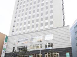 R&B Hotel Hachioji, hotel in Hachioji