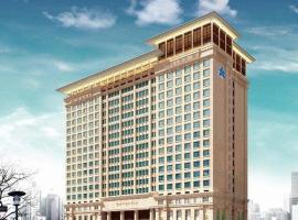 Hotel Nikko Wuxi, hôtel à Wuxi