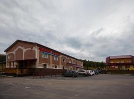 Nord Star Ski Complex, hotel in Murmansk