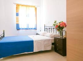 Boutique Hotel Hermanassa, apartment in Ermoupoli