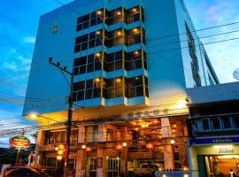 Lake Inn Hotel, hotel in Songkhla