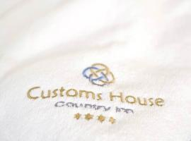 Customs House Country Inn, hotel in Belcoo