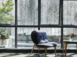 Inside House Boutique Hotel, hotel in Shaoxing