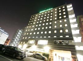 Kenchomae Green Hotel, hotel in Kumamoto