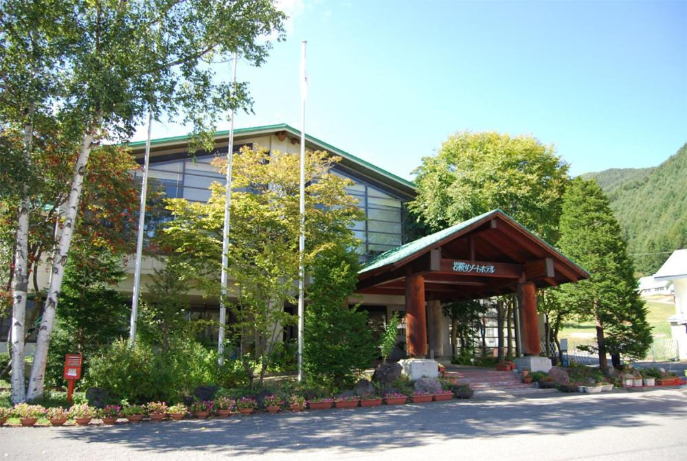 Oze Iwakura Resort Hotel