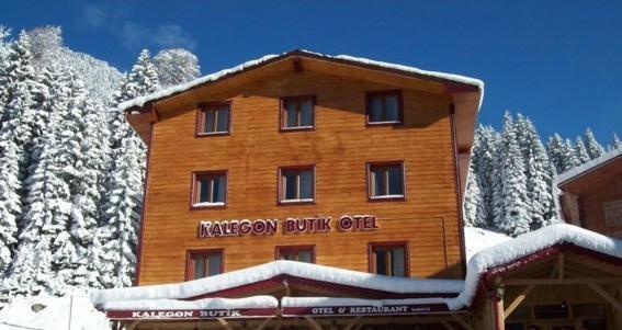 فندق كاليغون خلال فصل الشتاء