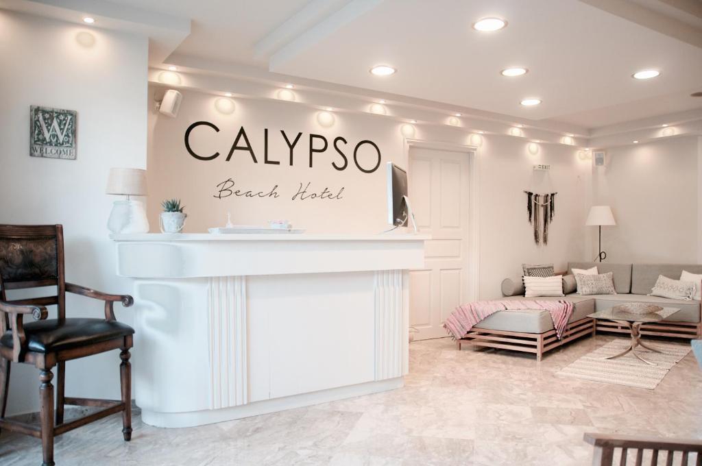 Ο χώρος του λόμπι ή της ρεσεψιόν στο Calypso Beach Hotel
