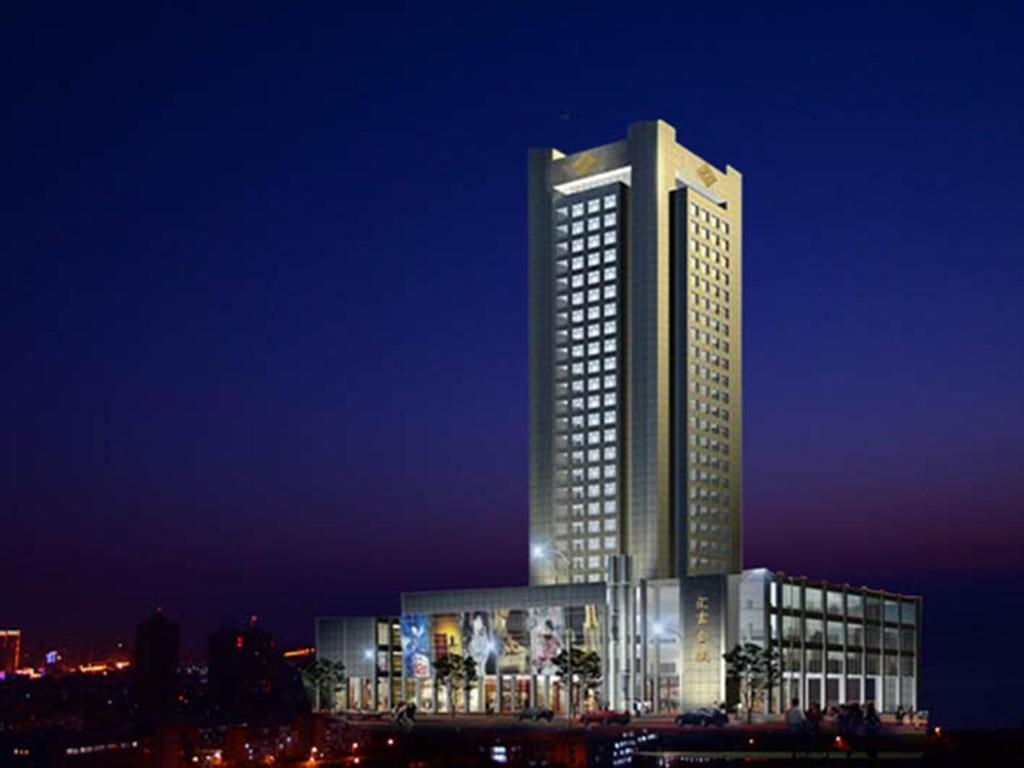 Hui Fu Jinling Hotel