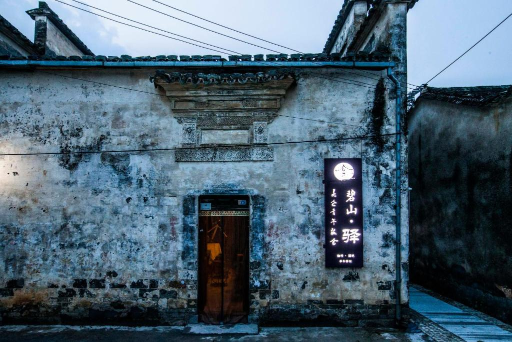 Bishan Kunlun International Hostel