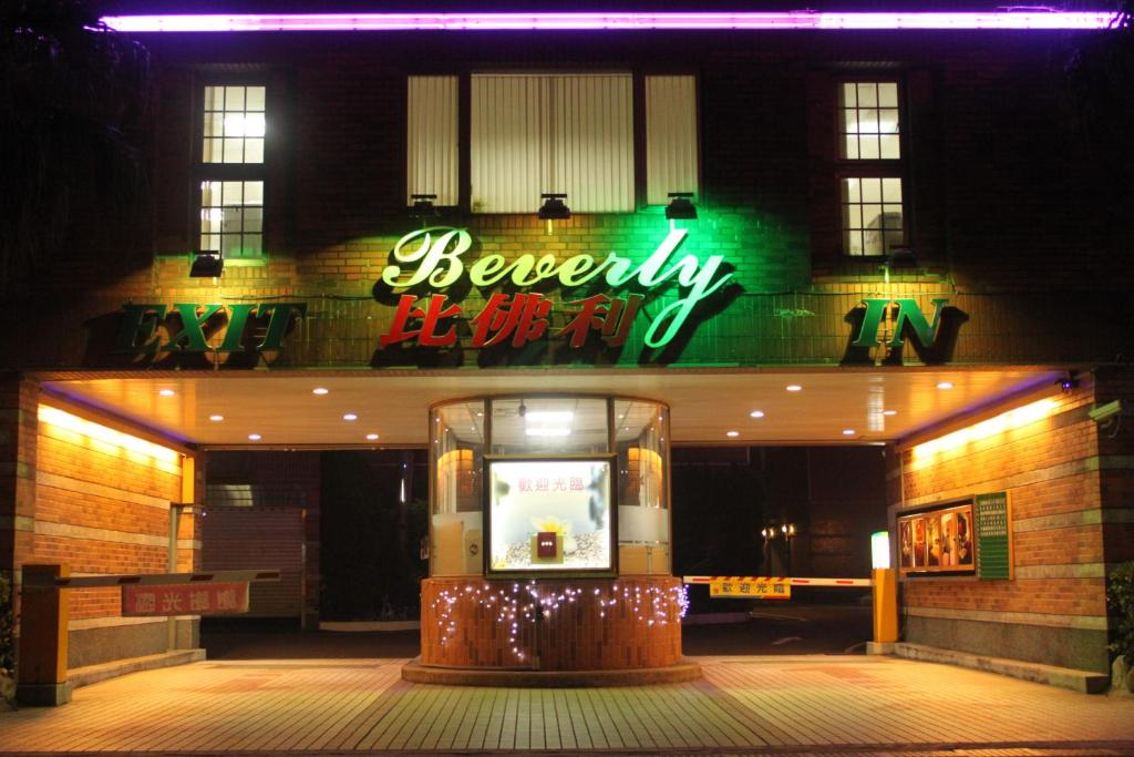 The Beverly Commercial Motel.