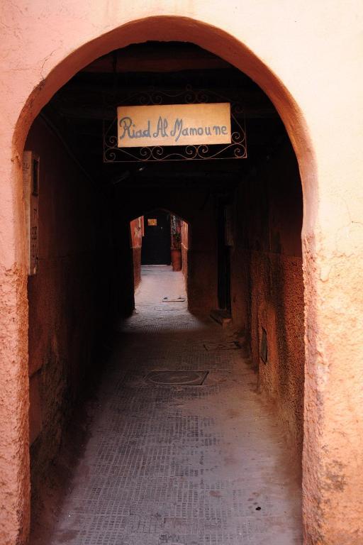 Riad Al Mamoune - Laterooms