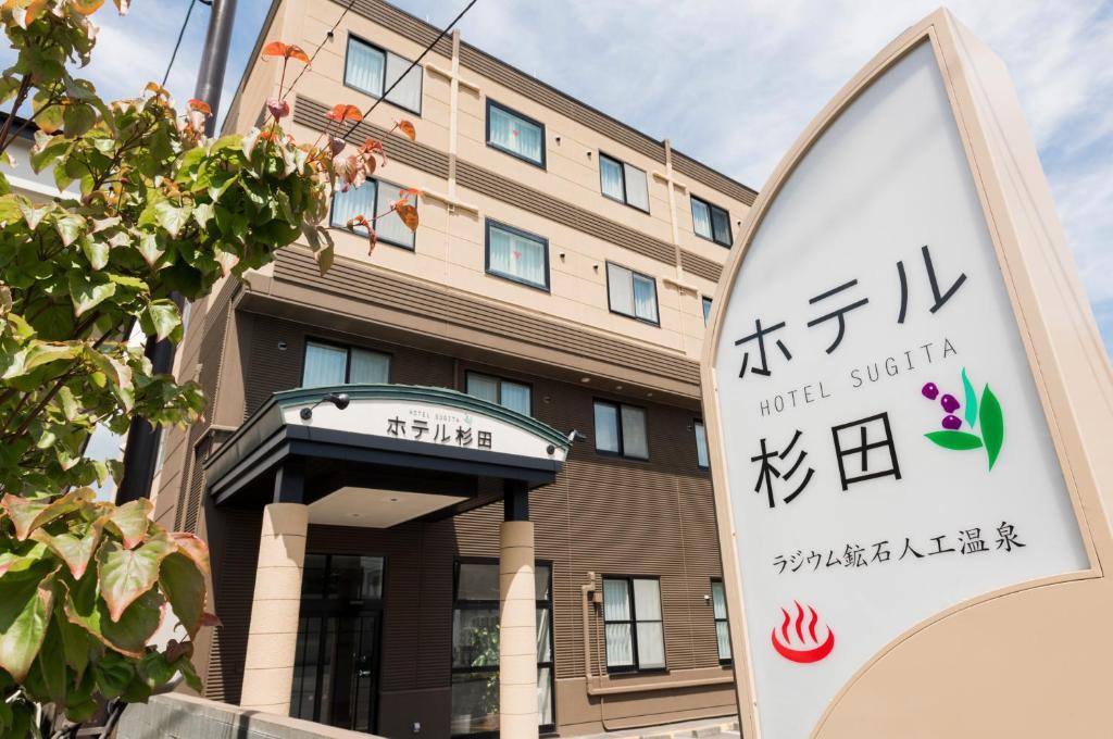 Tomakomai Hotel Sugita