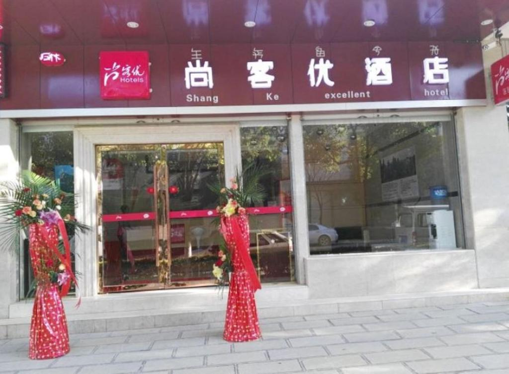 Thank Inn Chain Hotel Yunnan Kunming Shilin County Tunxi Road