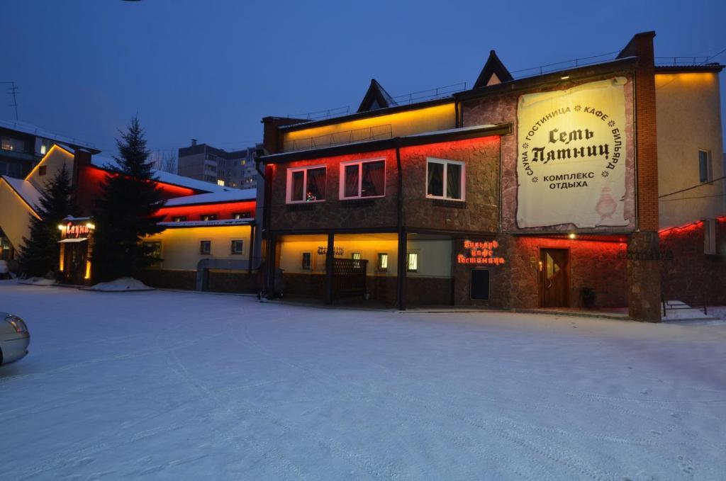 Sem Pyatnits Hotel during the winter