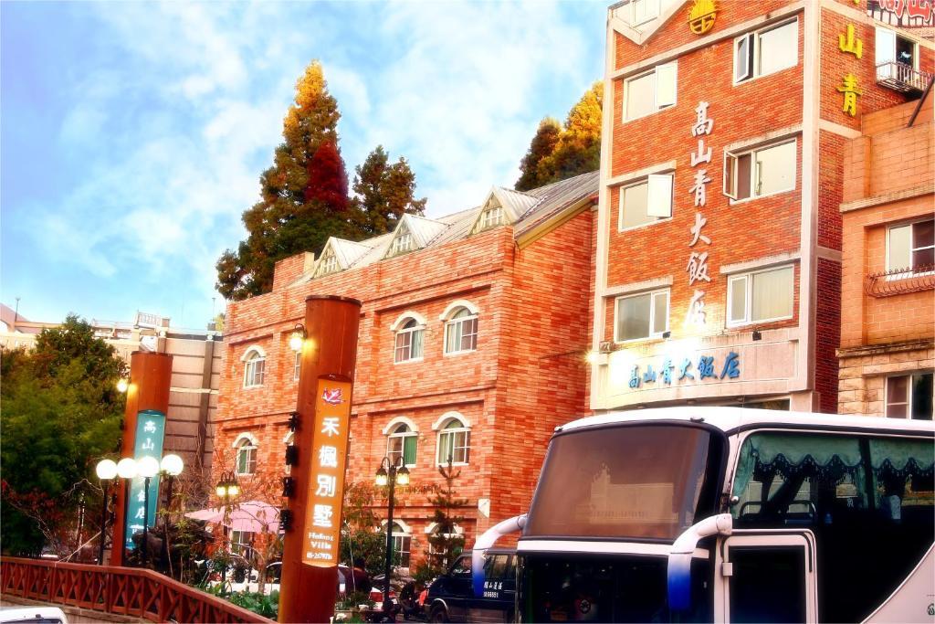 Gau Shan Ching Hotel