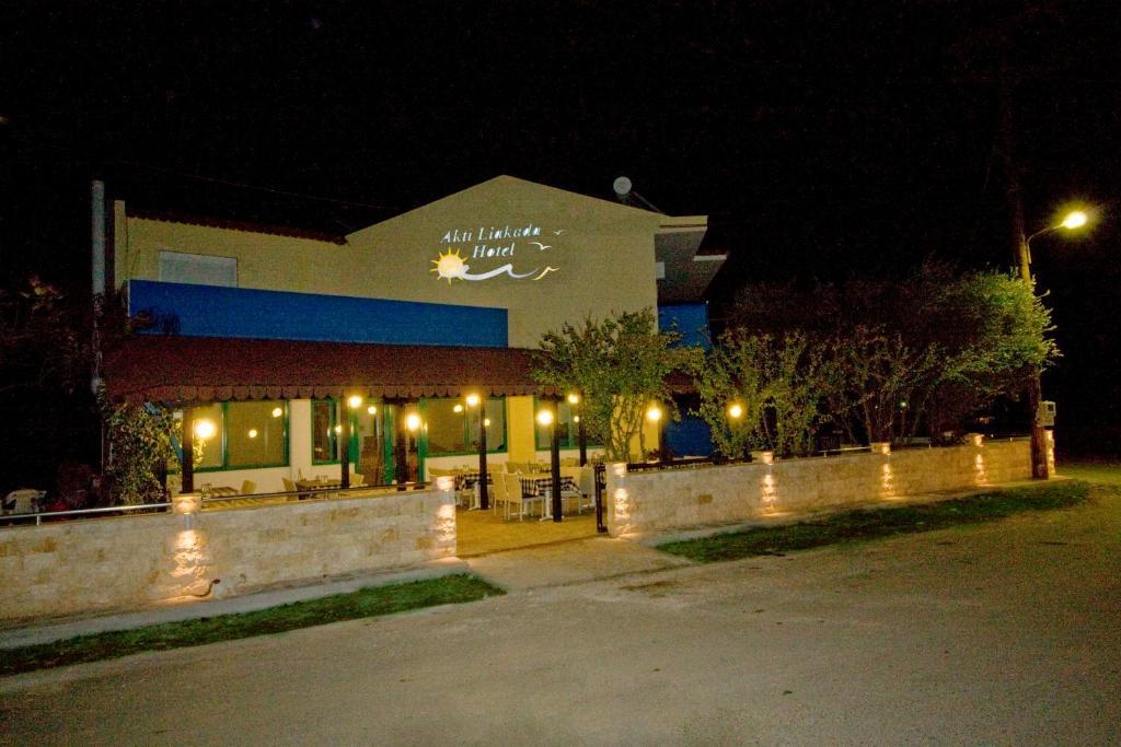 Ξενοδοχείο Ακτή - Λιακάδα