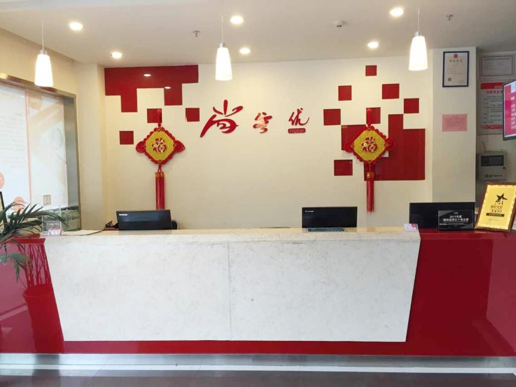 Thank Inn Chain Hotel Jiangxi Yichun Fengxin East Fengchuan Road Huangni Lane