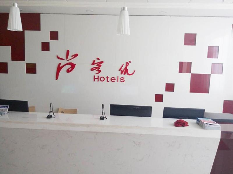 Thank Inn Chain Hotel Hebei Cangzhou Dongwaihuan International Hardware Plaza