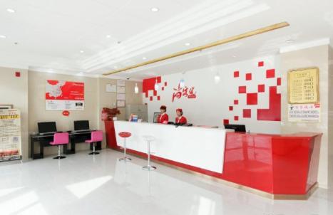 Thank Inn Chain Hotel Henan Anyang Linzhou Bus Station Taoyuan Avenue