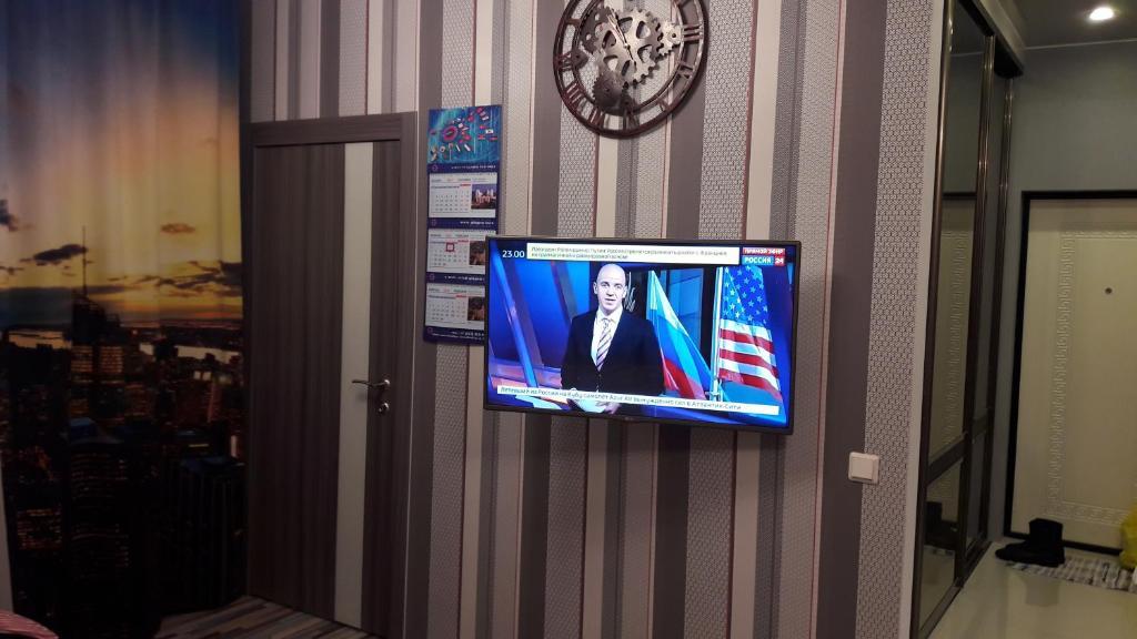 Телевизор и/или развлекательный центр в Квартира