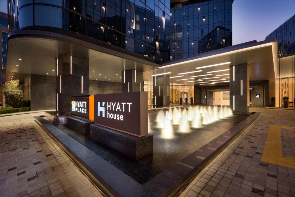 The Hyatt Place Shanghai Hongqiao CBD.