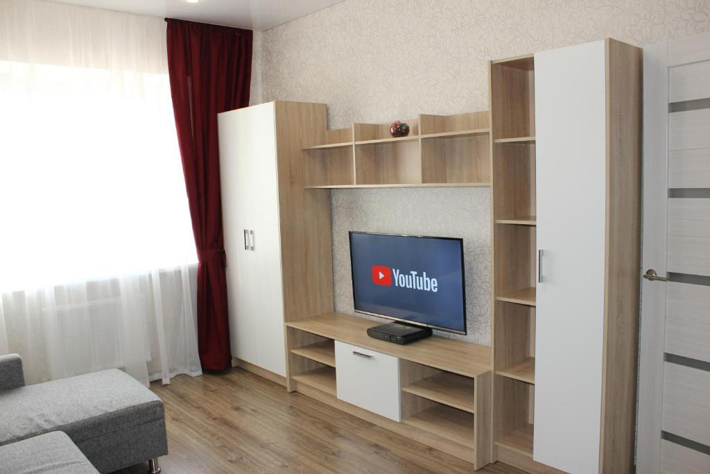 Телевизор и/или развлекательный центр в Apartment Panorama