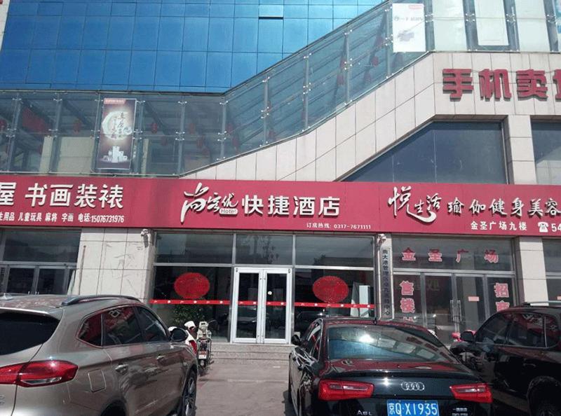 Thank Inn Chain Hotel Hebei Cangzhou Huahuang Jingsheng Square