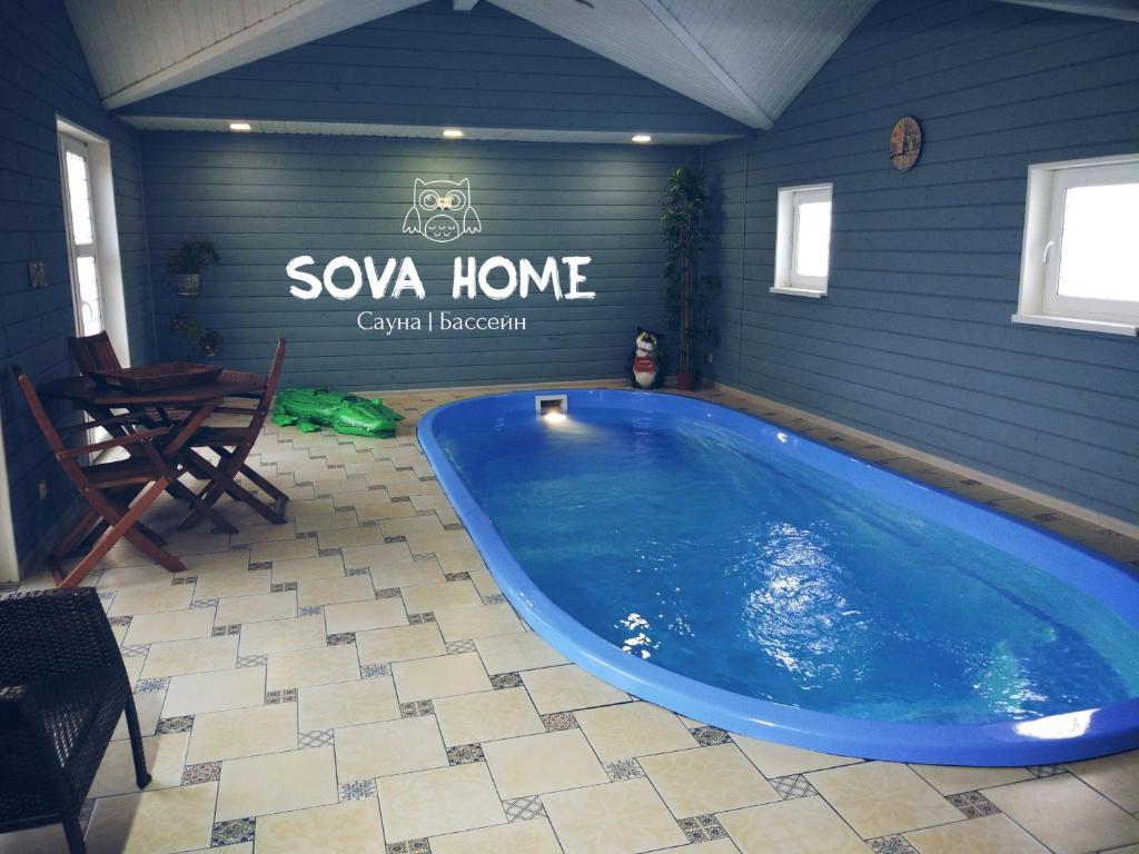 Бассейн в Дом с собственным бассейном и сауной SOVA Home или поблизости
