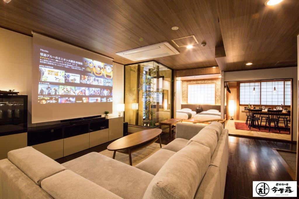 The lounge or bar area at Konjaku-So Dotonbori Penthouse Stay