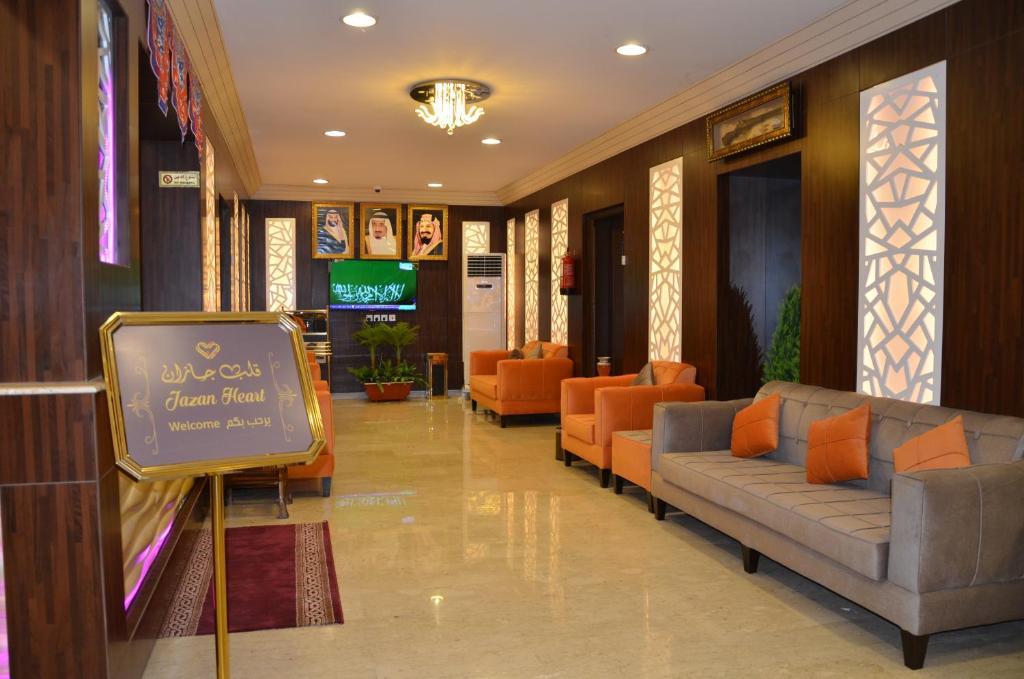 منطقة الاستقبال أو اللوبي في فندق قلب جازان
