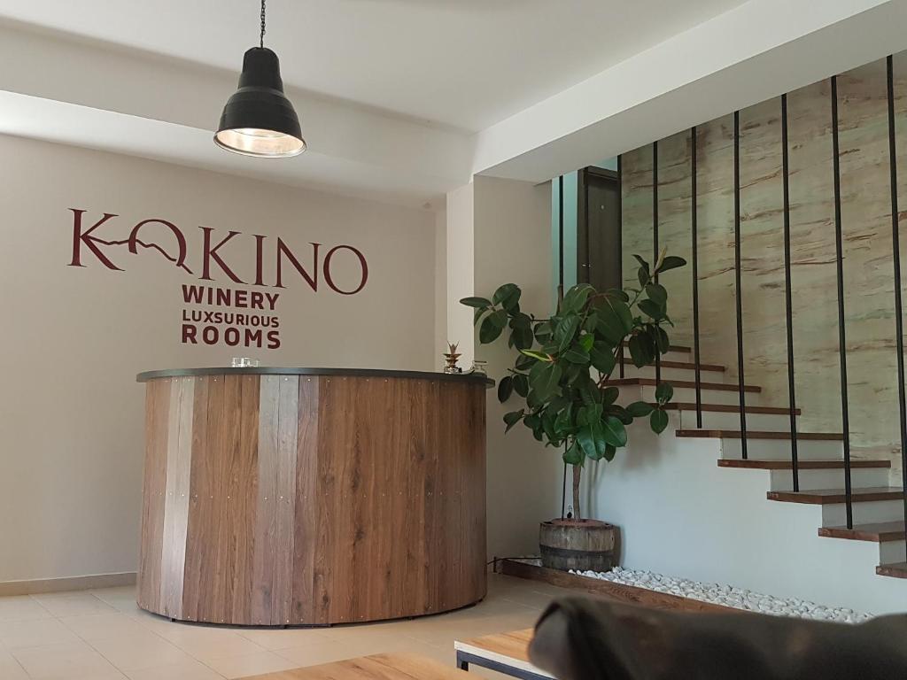 The lobby or reception area at KOKINO Winery & Hotel