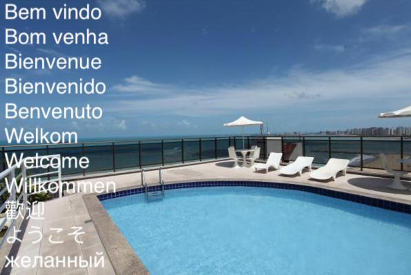 The swimming pool at or close to Atlantic Ocean Residence