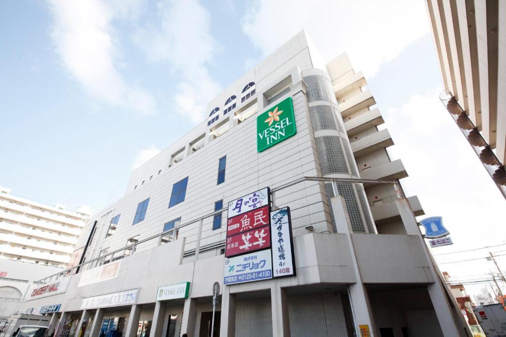 Vessel Inn Yachiyokatsutadai Ekimae