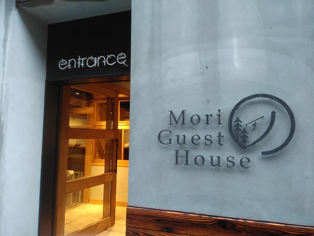 Mori ノ Guesthouse