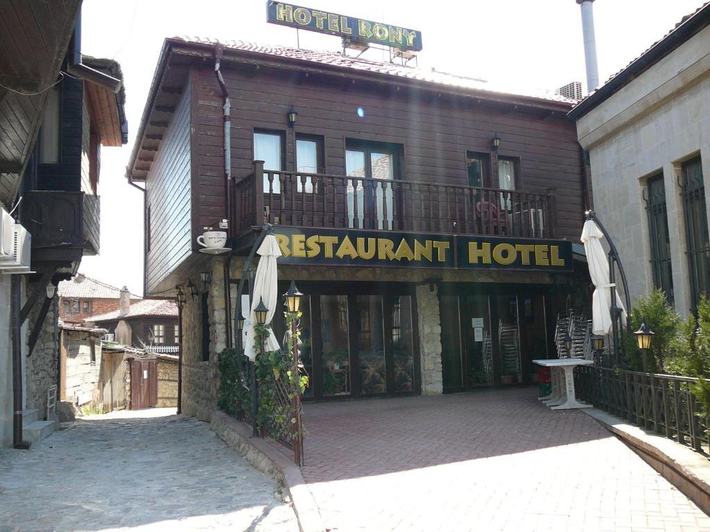 Rony Hotel Nesebar, Bulgaria