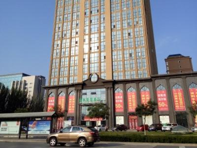 GreenTree Alliance Ningxia Hui Autonomous Region Yinchuan South Bus Station Hotel
