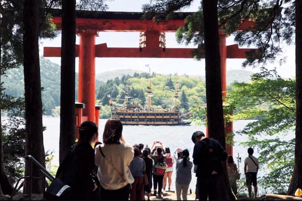 Ashinoko Port Villa MIRAHAKONE
