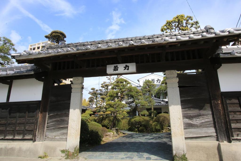 Wakariki Ryokan