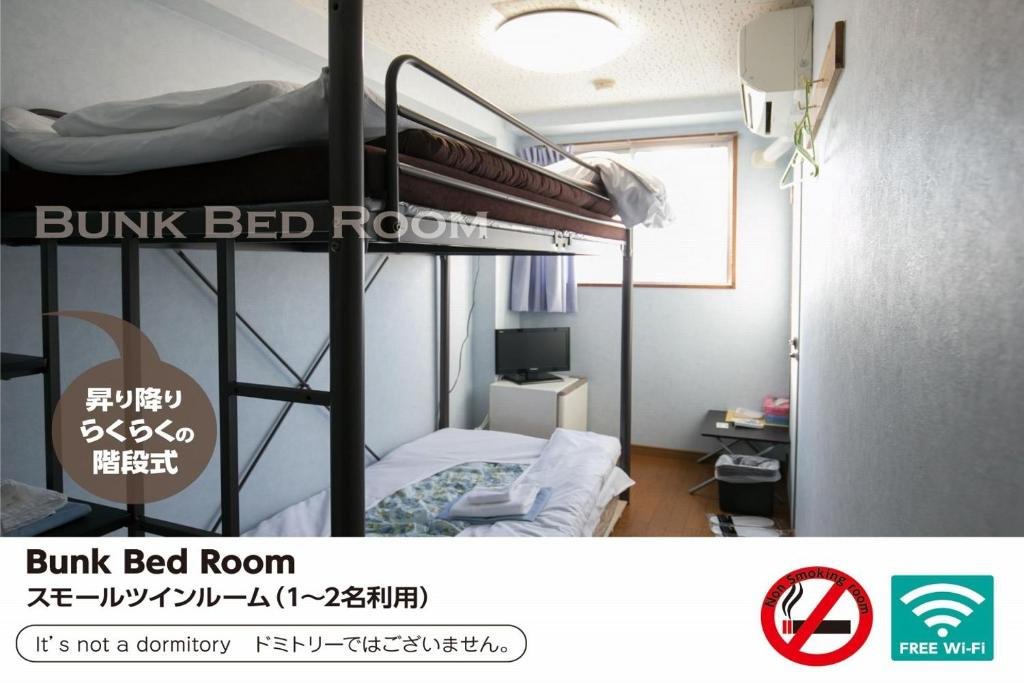 A bunk bed or bunk beds in a room at Hotel Raizan / Vacation STAY 9368